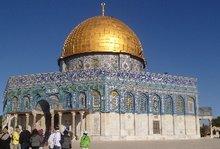 """Bild zur News """"Israel und Palästina für junge Leute"""""""