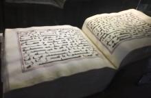 """Bild zur News """"Wir betreten Neuland: Jesus in Koran und Bibel"""""""